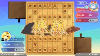 レビュー 将棋トレーニング